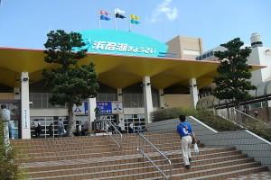【静岡県】浜名湖競艇旅行記