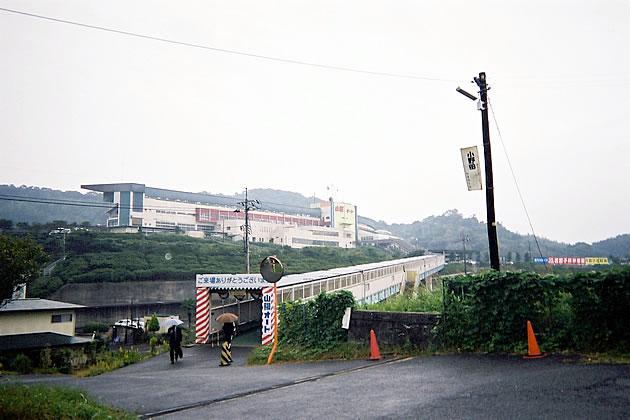 iiduka-sanyou12
