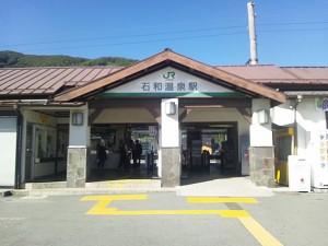 【山梨県】石和旅行記